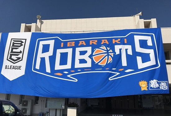 (C) Ibaraki Robots Sports Entertainment
